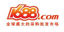 阿里巴巴中国站开放平台